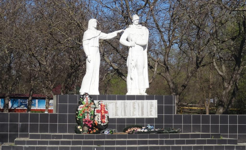 Monument in Rosu