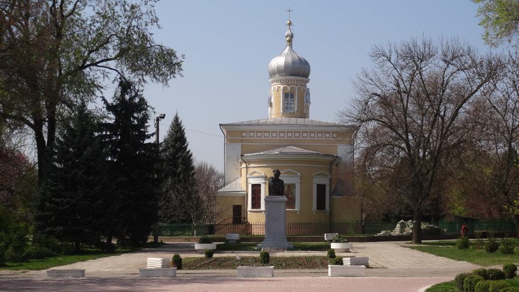 Biserica Sfîntul Vasile church in Cahul, Moldova
