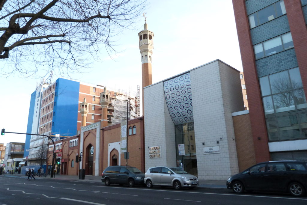 Mosque in East London