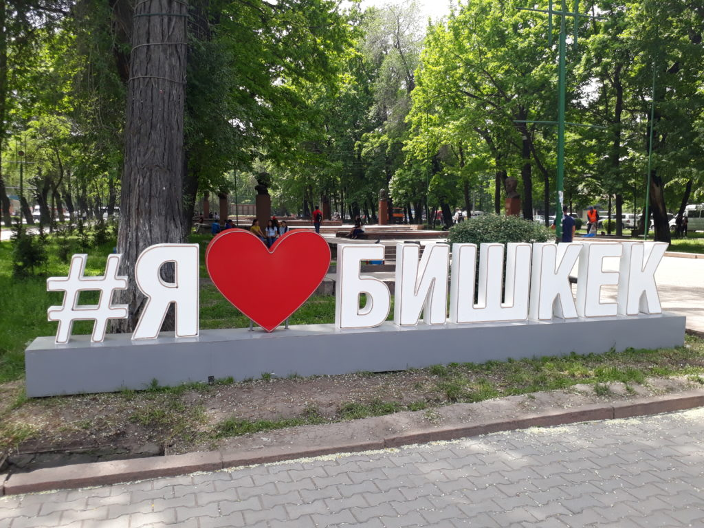 I heart Bishkek sign in a city park